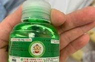 Sức khoẻ - Làm đẹp - Tin tức đời sống ngày 18/4: Tinh dầu đuổi muỗi chứa thuốc trừ sâu khiến 4 người nhập viện