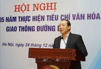 Tin trong nước - Cách chức Uỷ viên Ban cán sự đảng Bộ GTVT đối với nguyên Thứ trưởng Nguyễn Hồng Trường