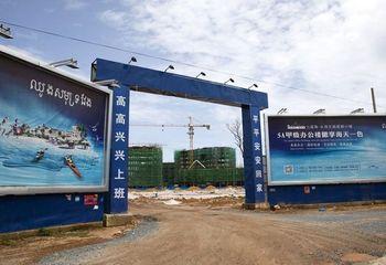 Tin thế giới - Có gì bên trong khu nghỉ dưỡng Campuchia cho Trung Quốc thuê 99 năm mà Mỹ lo ngại?