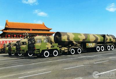 """TQ cố tình """"lộ ảnh"""" tên lửa liên lục địa DF-41 - ảnh 1"""