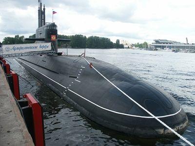Nga bán cho Trung Quốc tàu ngầm thế hệ 5? - ảnh 1
