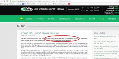 """Nghi vấn xe đạp điện HKbike nổ: Công ty sản xuất """"bất lực""""? - ảnh 1"""