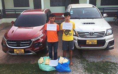 Xóa sổ đường dây buôn bán ma túy cực khủng từ Lào vào Việt Nam - ảnh 1