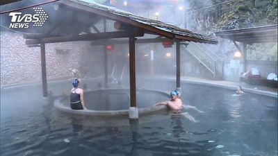 Cụ ông U80 đột tử khi tắm suối nước khoáng nóng, bài học đắt giá khi tắm gội vào mùa đông - ảnh 1