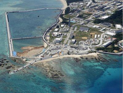Nhật Bản quyết định di dời căn cứ quân sự Mỹ tại Okinawa - ảnh 1