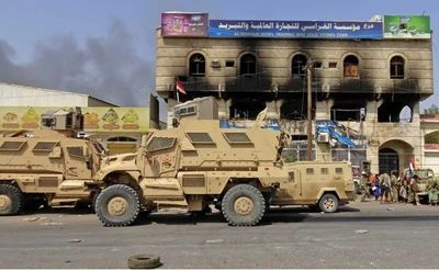 80 người chết trong vụ tấn công tên lửa đạn đạo ở Yemen - ảnh 1