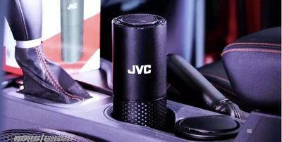 Tin tức công nghệ mới nóng nhất hôm nay 25/3: Ứng dụng công nghệ giúp diệt vi khuẩn trong xe ô tô - ảnh 1