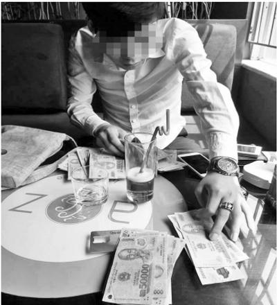 Lật tẩy những trò ma trong thị trường ngầm rao bán, nhận in tiền giả - ảnh 1