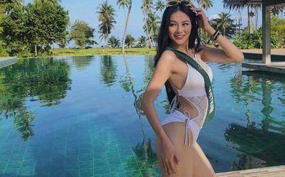 Hé lộ điều ít biết về Hoa hậu Trái Đất 2018 Phương Khánh - ảnh 1
