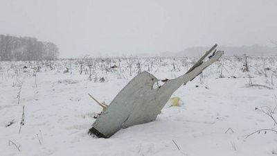 Hộp đen thứ nhất của chiếc máy bay An-148 ghi lại thông tin gì? - ảnh 1