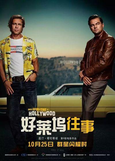 """""""Siêu phẩm"""" Hollywood bị cấm chiếu ở Trung Quốc vì hình tượng Lý Tiểu Long bị """"bóp méo"""" - ảnh 1"""