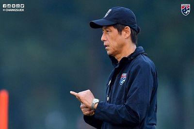 HLV Akira Nishino tự tin Thái Lan sẽ đánh bại Việt Nam ở Mỹ Đình - ảnh 1