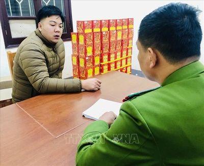 Bắt giữ xe chở 156kg pháo lậu ở Lạng Sơn - ảnh 1