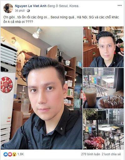 Tin tức giải trí mới nhất ngày 7/7: Việt Anh lộ gương mặt khác lạ sau phẫu thuật thẩm mỹ - ảnh 1