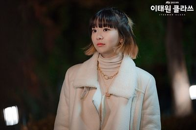 """Hé lộ về nữ chính """"ngầu hết phần thiên hạ"""" của """"Itaewon Class"""" - ảnh 1"""