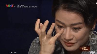MC Phí Linh chia sẻ sau khi nghe nghệ sĩ Chí Trung tâm sự về chuyện ly hôn - ảnh 1