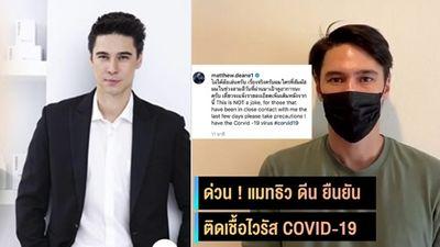 """Dàn diễn viên Thái Lan """"nháo nhào"""" đi xét nghiệm vì tiếp xúc tài tử nhiễm Covid-19 - ảnh 1"""