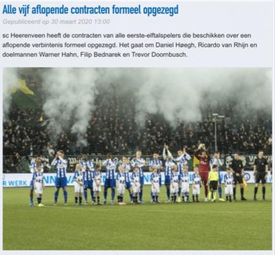 Heerenveen thanh lý 5 cầu thủ trong lúc nghỉ dịch Covid-19, không có tên Văn Hậu - ảnh 1