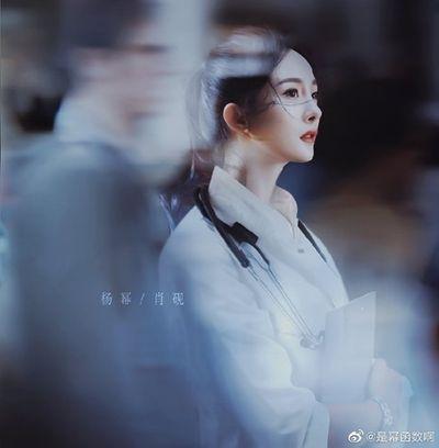 """""""Cảm ơn bác sĩ"""" của Dương Mịch có nguy cơ bị hủy vì bối cảnh chính là bệnh viện - ảnh 1"""