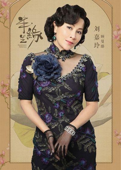 """Sao nữ Hoa ngữ """"cưa sừng làm nghé"""": Châu Tấn, Lâm Tâm Như góp mặt nhưng không phải """"trùm cuối"""" - ảnh 1"""