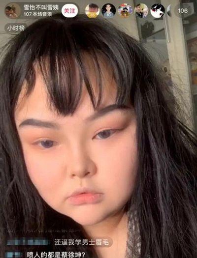 """Hotgirl xứ Trung tắt nhầm filter làm đẹp, cư dân mạng hoảng hốt: """"Lại một nữ thần nữa ra đi"""" - ảnh 1"""