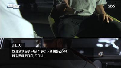 """""""Ông nội quốc dân"""" xứ Hàn Lee Soon Jae vướng bê bối gây chấn động - ảnh 1"""
