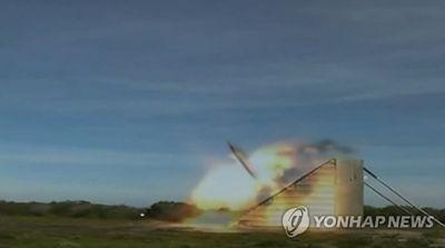 Hàn Quốc tuyên bố có vũ khí chiến lược sau khi Triều Tiên phóng tên lửa - ảnh 1