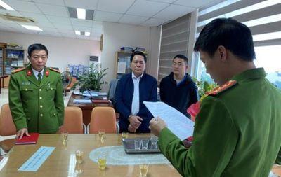 Vụ trưởng phòng Cục Thuế Thanh Hóa bị bắt khi nhận 100 triệu đồng: Tổng cục Thuế lên tiếng - ảnh 1