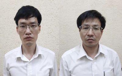Bắt ba cán bộ Tổng cục Hải quan liên quan vụ án buôn lậu ở Lào Cai - ảnh 1