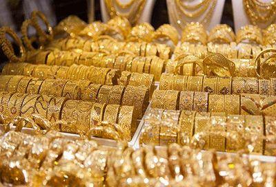 Giá vàng hôm nay 20/5/2020: Giá vàng SJC giảm nhẹ, vẫn đứng mốc 49 triệu đồng/lượng - ảnh 1