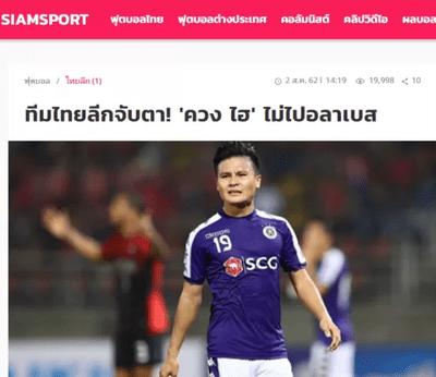 Quang Hải không sang La Liga chơi bóng, báo Thái Lan vui mừng ra mặt - ảnh 1