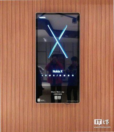 Hé lộ Smartphone bí ẩn Nokia X 2018 có thể mắt cuối tháng 4 - ảnh 1