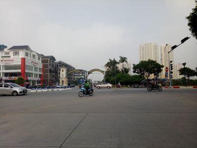 Hà Nội có thêm 4 huyện ngoại thành sẽ lên quận vào năm 2025 - ảnh 1