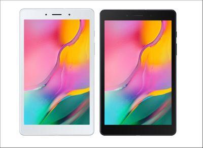 Samsung ra smartphone màn hình 8 inch, giá chỉ 3,69 triệu đồng  - ảnh 1