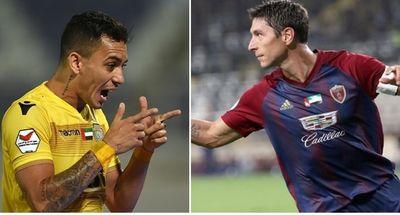 Trước ngày tái đấu Việt Nam, UAE bất ngờ nhập tịch 2 tiền đạo Nam Mỹ - ảnh 1