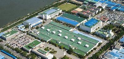 Samsung phát hiện ca nhiễm Covid-19 trong nhà máy ở Hàn Quốc - ảnh 1