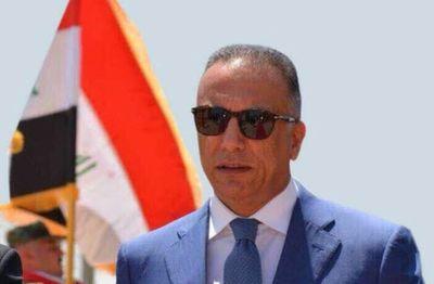 Tổng thống Iraq chỉ định Giám đốc Cơ quan Tình báo quốc gia làm Thủ tướng - ảnh 1