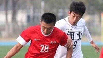 Trung Quốc điều tra trận đấu kỷ lục có 103 bàn thắng  - ảnh 1