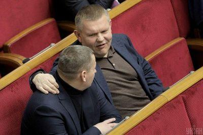 Nghị sĩ Ukraine chết trong văn phòng với một vết đạn chí mạng, bên cạnh là khẩu súng lục - ảnh 1