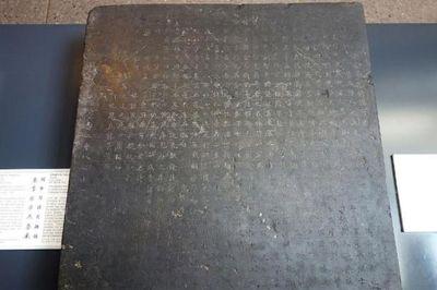 Lăng mộ tiết lộ quá khứ tội ác của Võ Tắc Thiên - ảnh 1