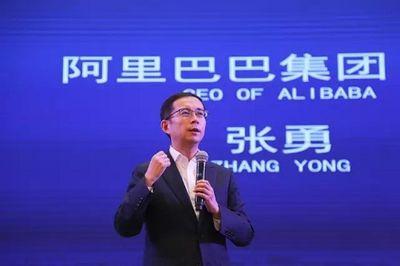 Jack Ma: Từ chức không nghỉ hưu, Alibaba là một trong những giấc mơ - ảnh 1