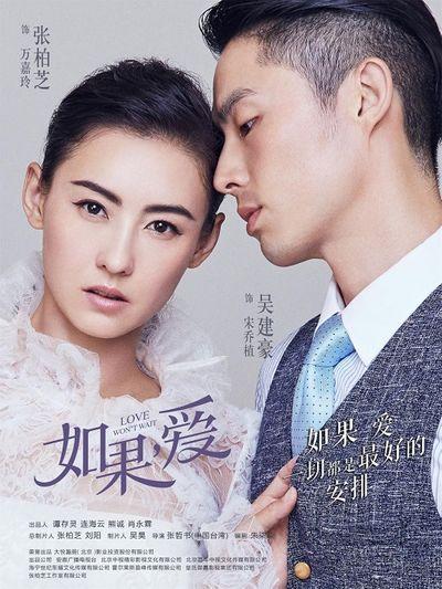 """Sau 1 tháng ly hôn, Ngô Kiến Hào vướng nghi án """"phim giả tình thật"""" với Trương Bá Chi - ảnh 1"""