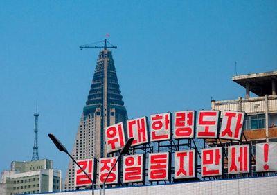 Triều Tiên: Bí ẩn về khách sạn bỏ hoang Ryugyong - ảnh 1