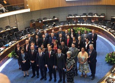 Đoàn đại biểu Bộ Y tế tham dự Kỳ họp lần thứ 70 của Tổ chức Y tế Thế giới khu vực Tây Thái Bình Dương - ảnh 1