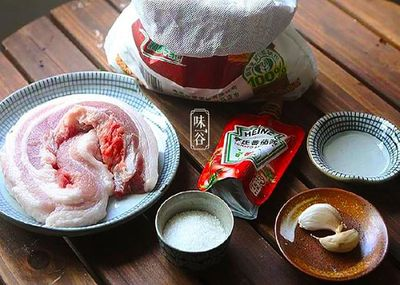 Thịt lợn nấu kiểu này chồng con ăn đến giọt nước sốt cuối cùng - ảnh 1