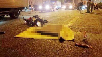 Chạy xe máy vào làn đường ô tô, 2 thanh niên thương vong sau va chạm kinh hoàng - ảnh 1