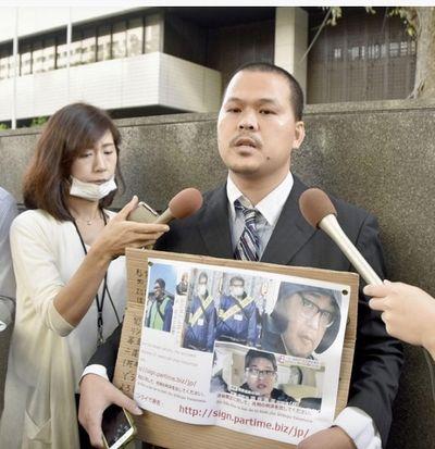 Diễn biến mới nhất vụ bé Nhật Linh bị sát hại tại Nhật Bản - ảnh 1