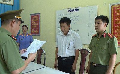 Vụ gian lận điểm thi ở Sơn La: Lật tẩy kế hoạch đến nghĩa trang để tiêu hủy tài liệu gốc của các bị can - ảnh 1