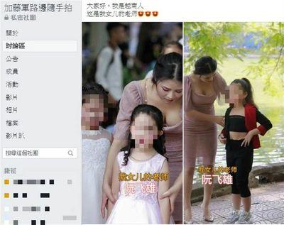 """Nữ giáo viên người Việt được cộng đồng mạng Đài Loan khen """"nức nở"""" vì quá xinh đẹp - ảnh 1"""