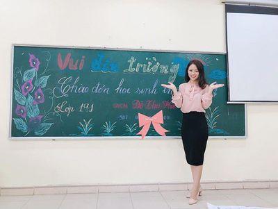 Cận cảnh nhan sắc nữ giáo viên tiểu học xinh như hotgirl gây sốt trên mạng xã hội - ảnh 1